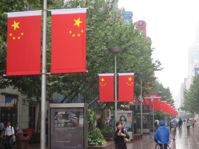 Standortwahl in China: Der Internationale Industriepark Changxing